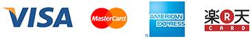 各社クレジットカードロゴ